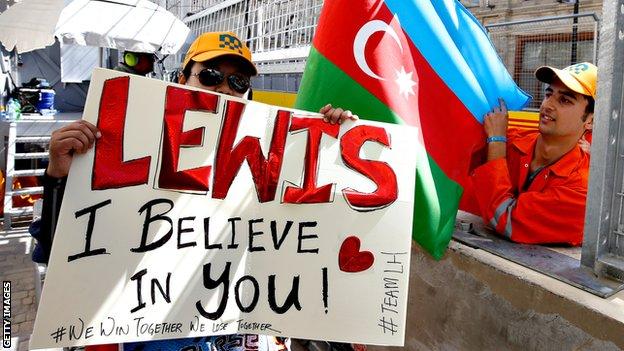 Lewis Hamilton banner