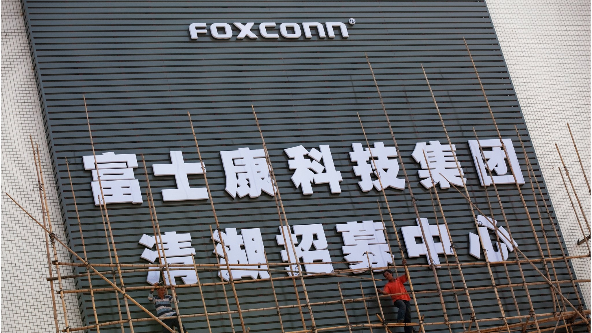 Foxconn expected to announce multi-billion dollar investment