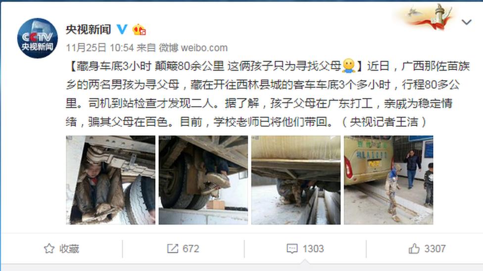 Unos 1.000 usuarios de la red social china Weibo comentaron sobre la historia, que fue compartida por los medios, incluido CCTV. (Foto: SINA WEIBO)