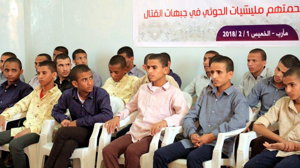 عدد من الاطفال الذين يدعى أنهم جندوا للقتال مع الحوثيين