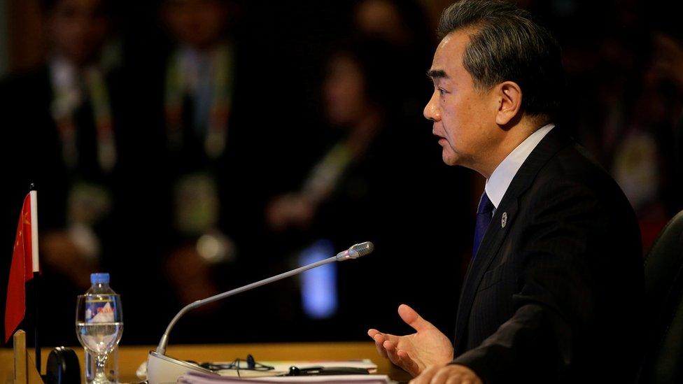 中國外長王毅在東盟會議上發表開幕演說。
