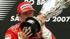 Tragedy if no title by 2017 - Ferrari