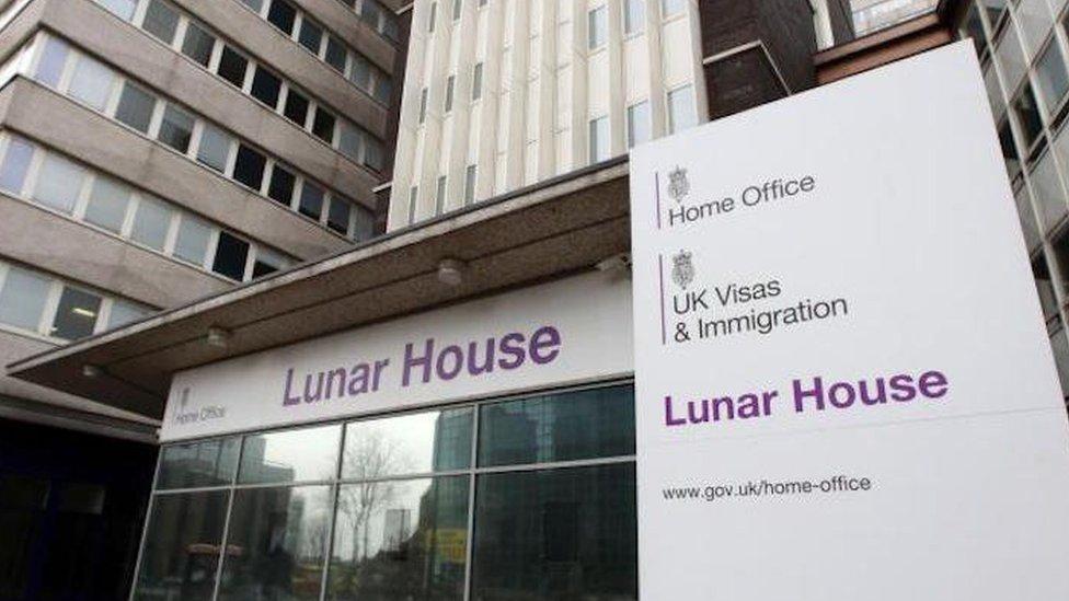 位於倫敦南部的英國內政部移民和簽證事務中心