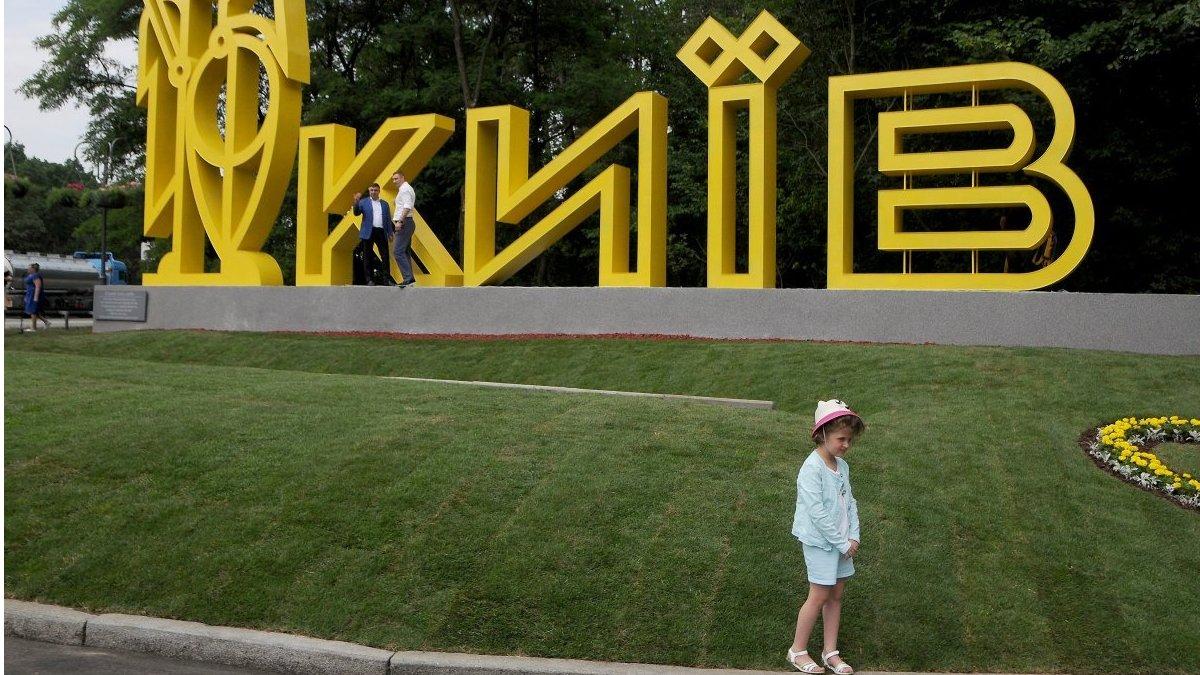 НеПроґавте: рейтинг Києва і скільки проїдають українці?