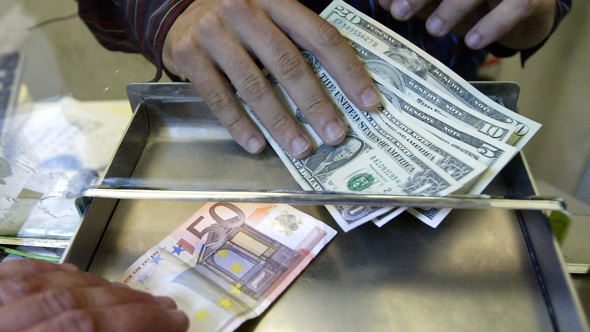 Курс евро альфа форекс на сегодня