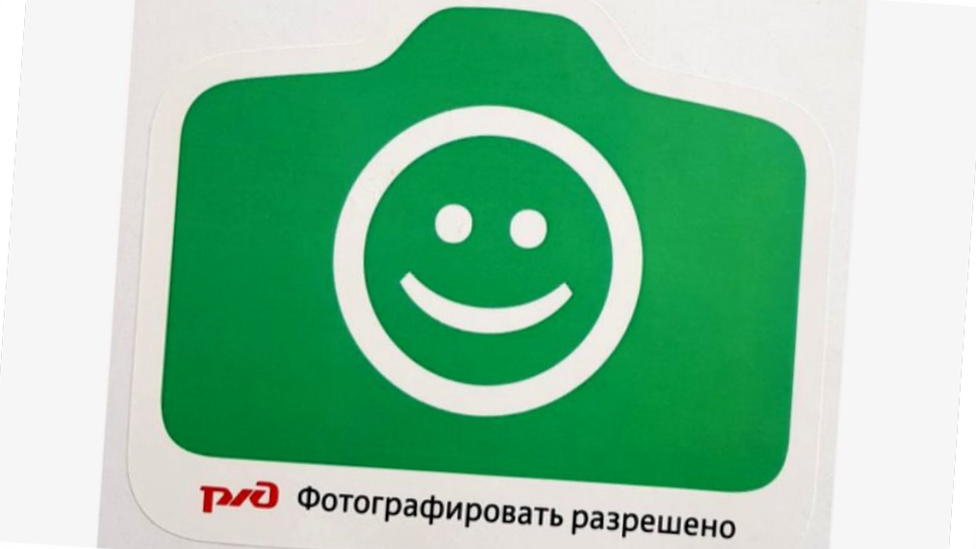 Moscow stations get World Cup selfie spots | BBC