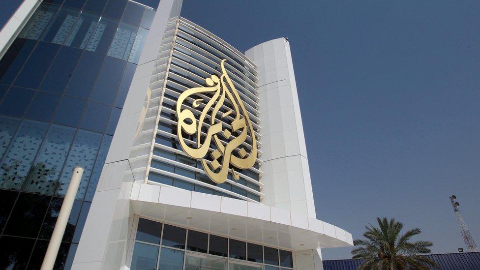 مقر شبكة الجزيرة في الدوحة