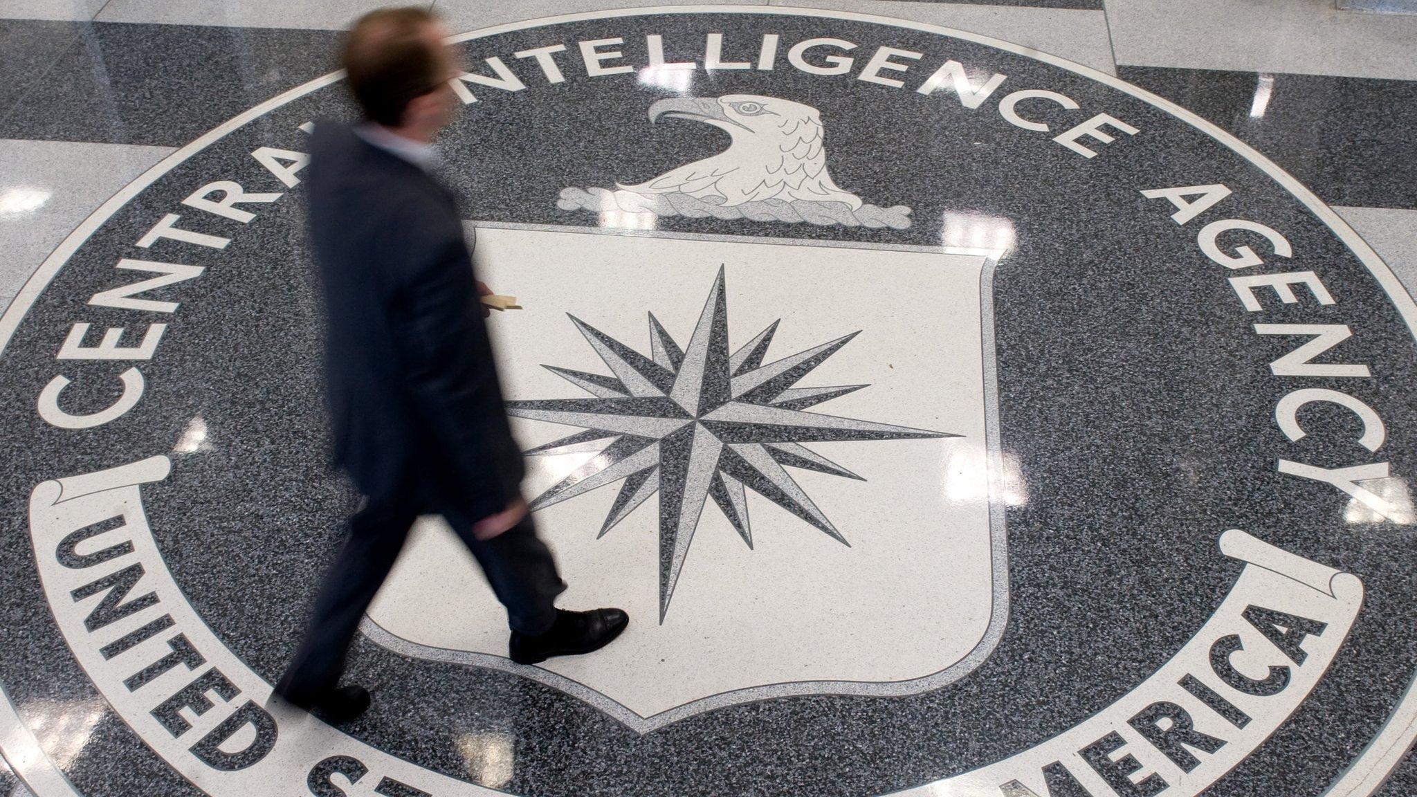 Екс-офіцера ЦРУ затримали за