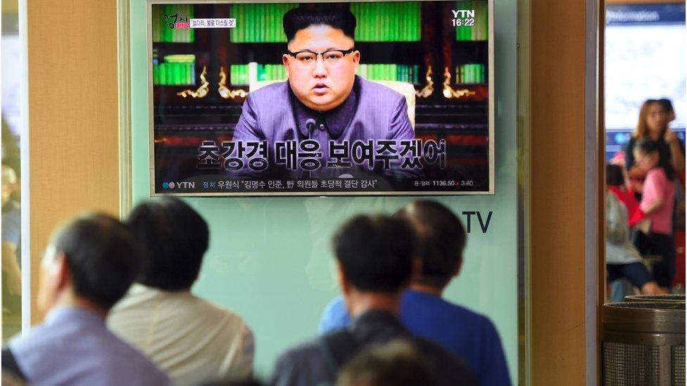 Жителі КНДР не побачать Олімпіаду по ТБ - огляд ЗМІ
