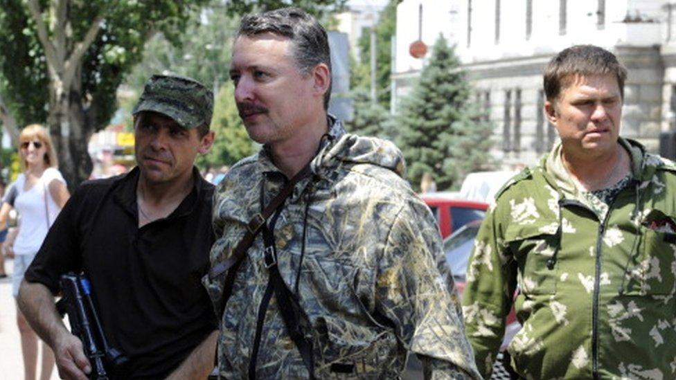 Колишній лідер прихильників ДНР Ігор Гіркін підтвердив інформацію про атаку на бійців