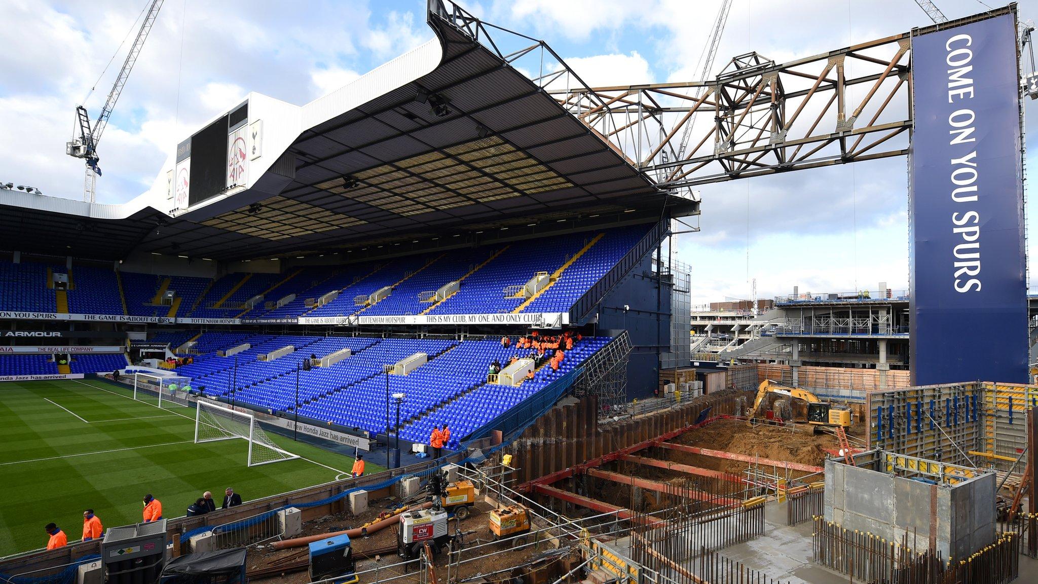 Tottenham may play at White Hart Lane in 2017-18
