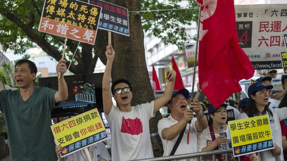 親北京團體示威者朝港支聯遊行參加者喊口號示威(28/5/2017)