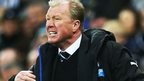 We are doing right things - McClaren