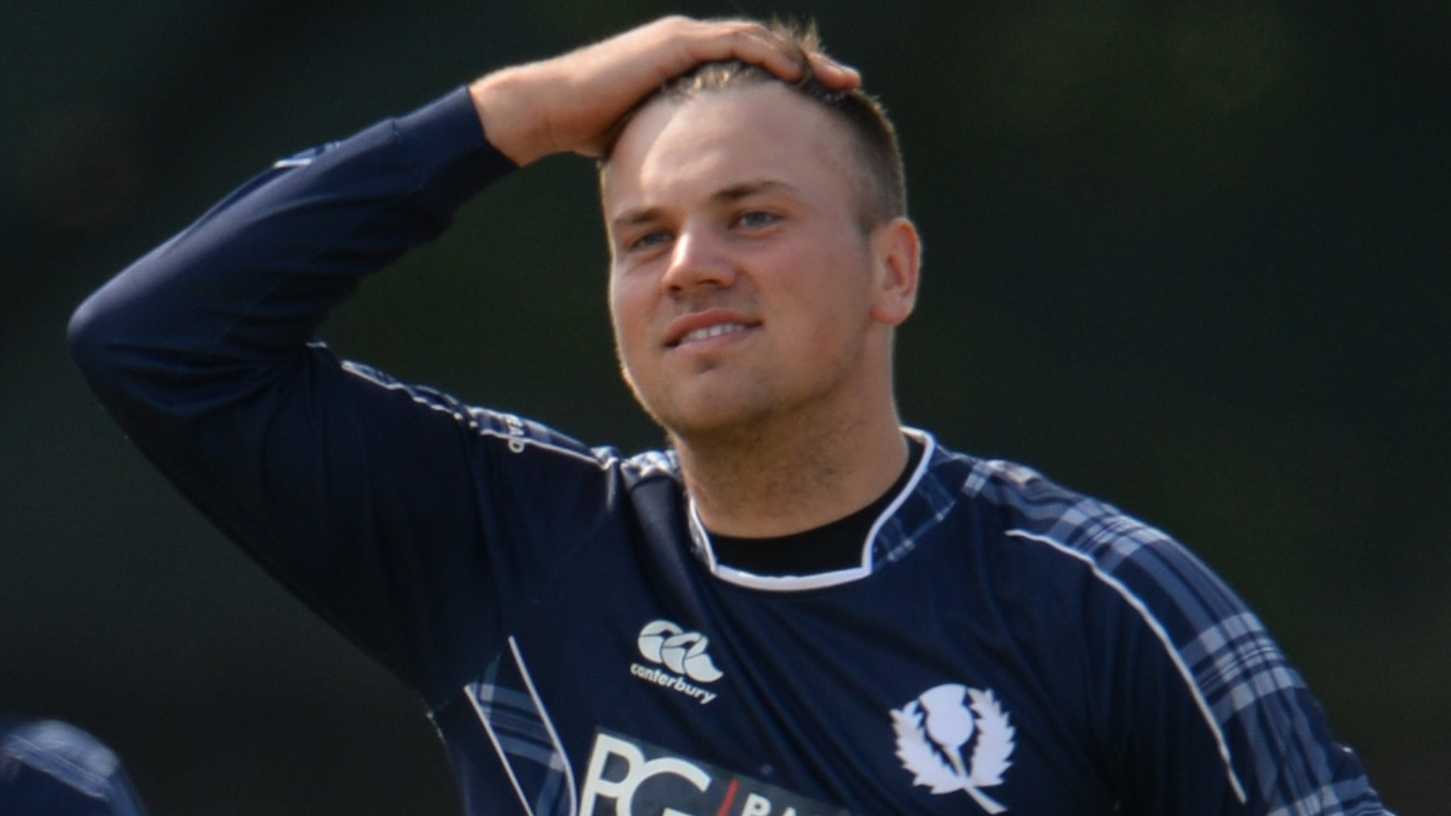 Scotland beaten by Oman - a day after skittling them for 24