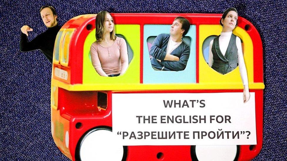 Английский на каждый день: какие фразы спасут в час пик