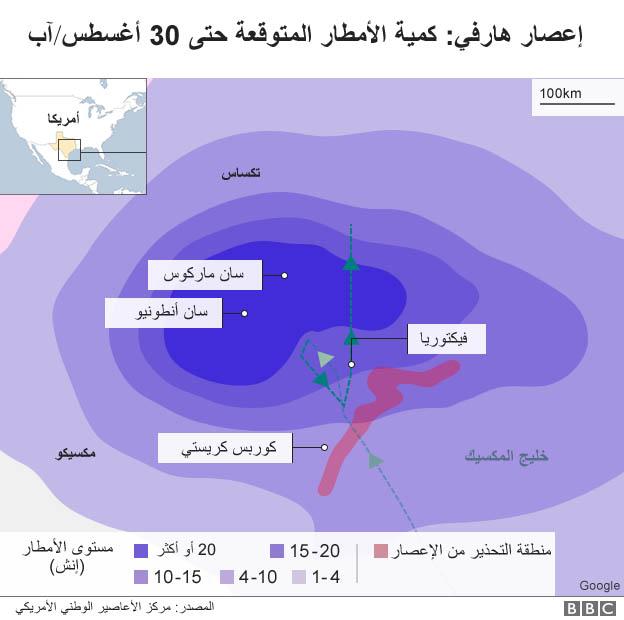 رسم تحليلي لكمية الأمطار المتوقعة في المناطق التي ضربها الإعصار