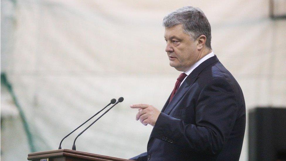 Порошенко готовий виконати вимогу опозиції про антикорупційний суд