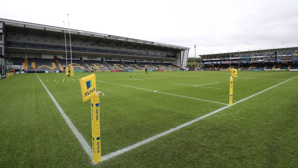 Worcester Warriors: Premiership club seek new investment, says managing director