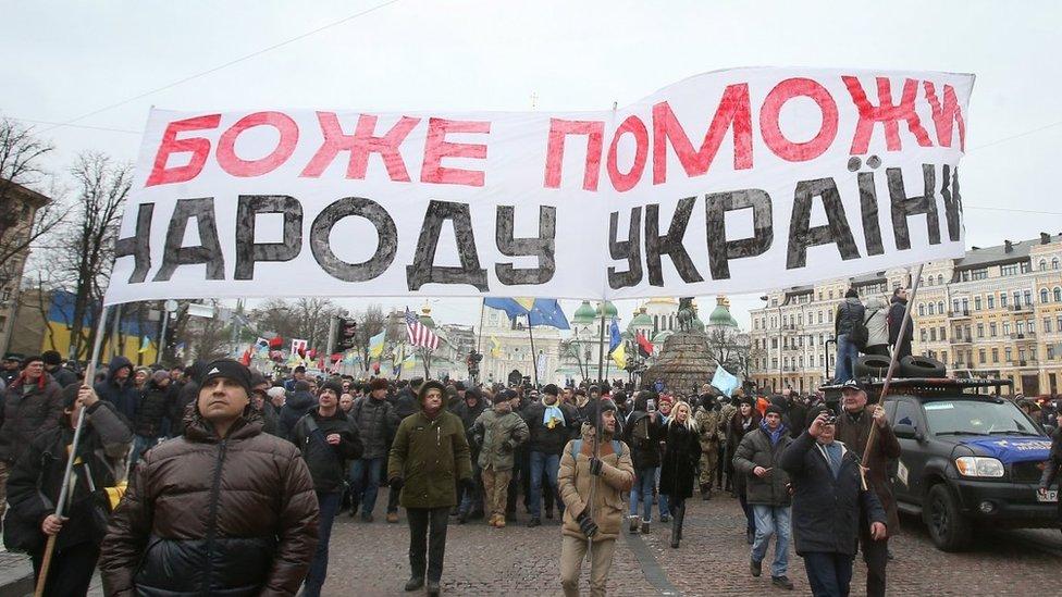 Американські розвідники: Україні загрожують потрясіння і дострокові вибори