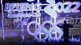 Beijing Winter Olympic venue