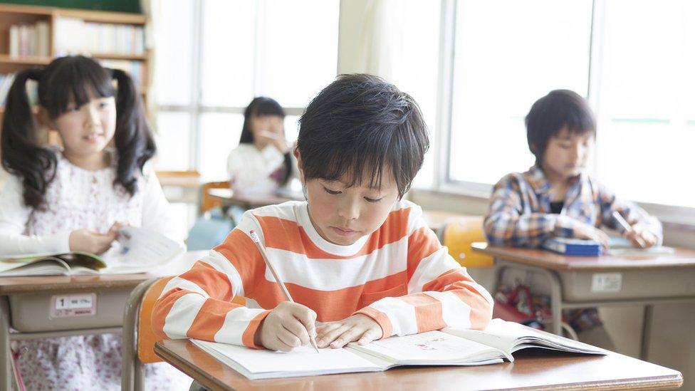 estudiante en Japón.
