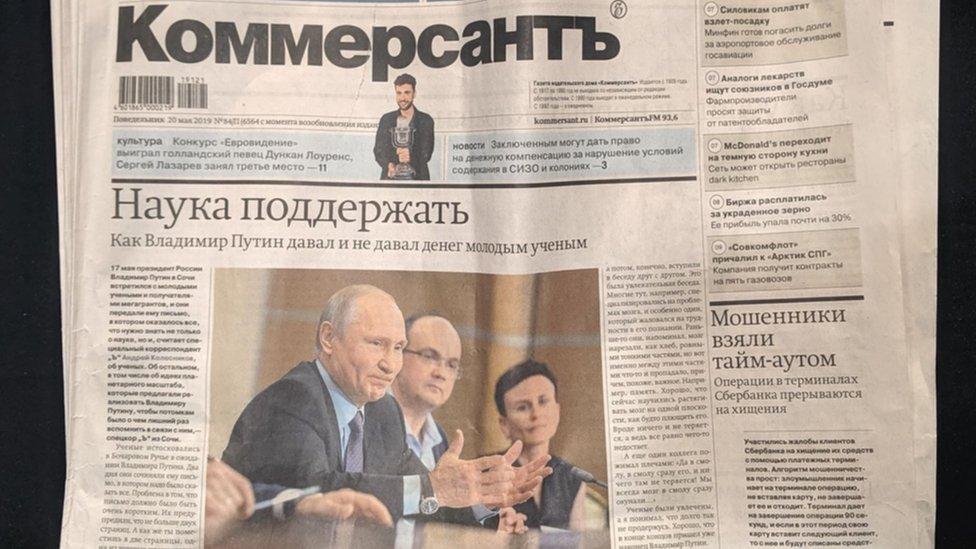 """Увольняющимся в знак протеста сотрудникам """"Коммерсанта"""" заблокировали пропуска"""