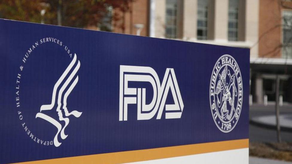 Edificio de la FDA en Maryland, EE.UU.