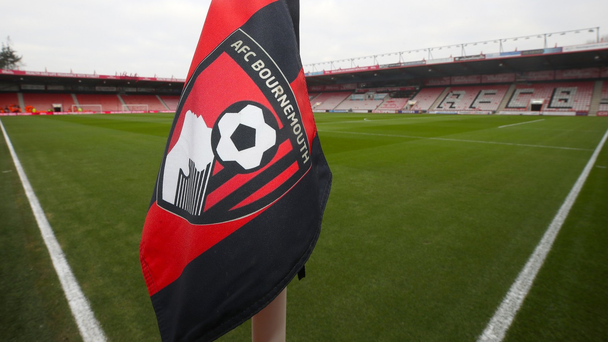 AFC Bournemouth: Government chooses not to call in training complex plans