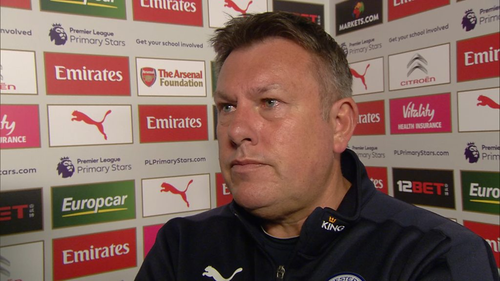 Arsenal 1-0 Leicester: Craig Shakespeare says Foxes dejected after late defeat