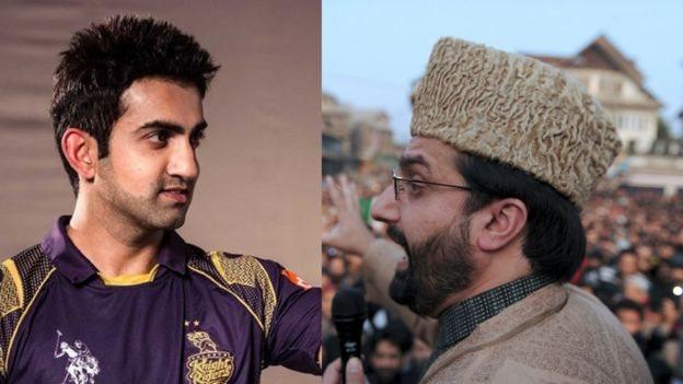 پاکستانی جیت پر میر واعظ اور گمبھیر کا ٹکراؤ