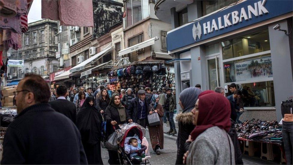 فرع لبنك خلق الحكومي التركي