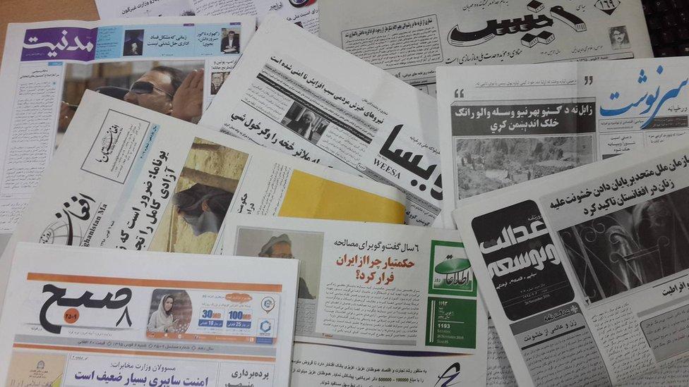 روزنامههای کابل؛ چهارشنبه ۹ حمل