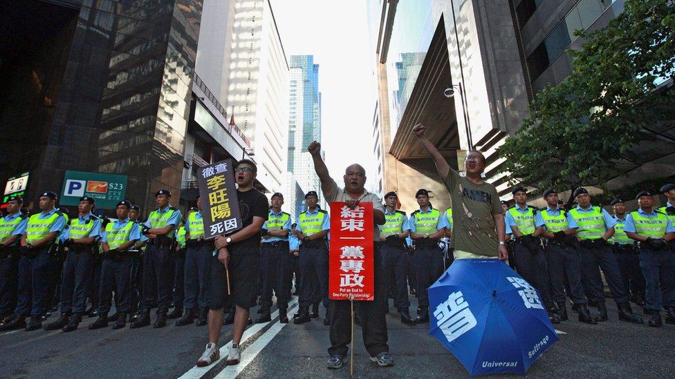 2012年香港民眾在胡錦濤訪港期間上街抗議表達訴求。