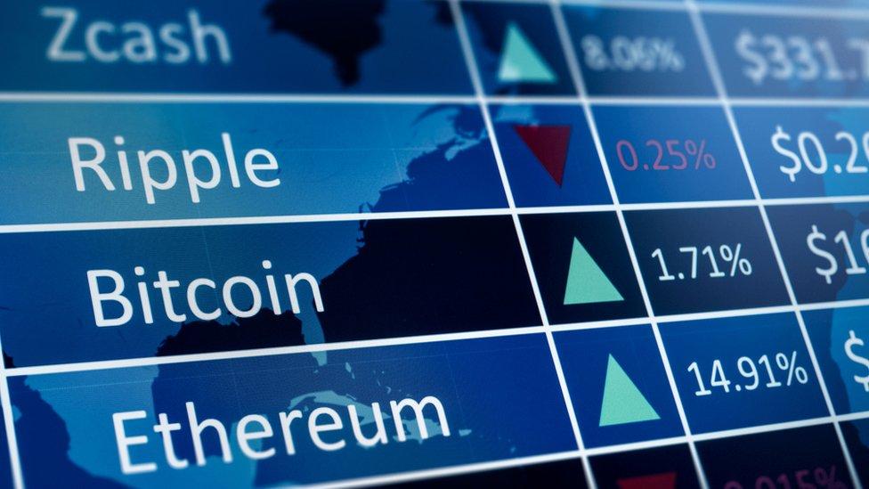 vienas bitcoin inr