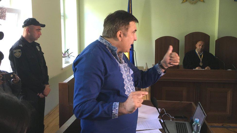 Суд оштрафував Саакашвілі