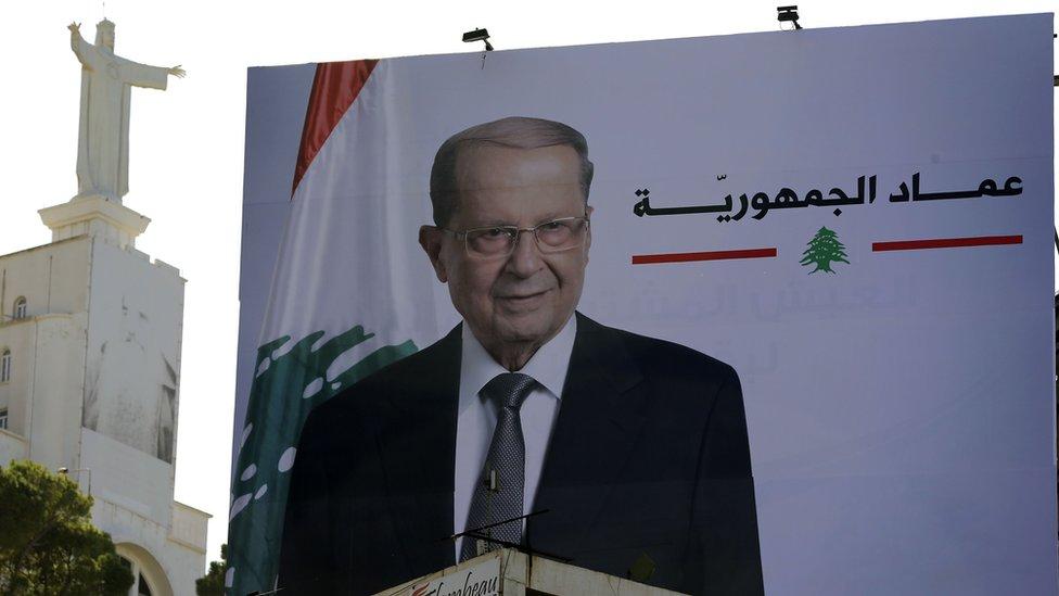 العماد ميشال عون