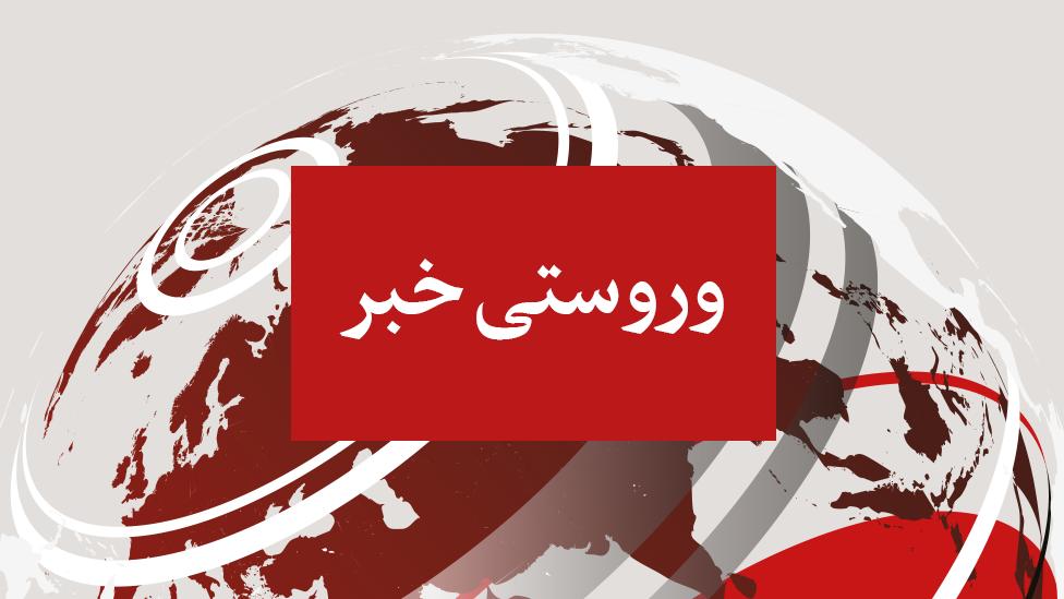 """""""فرانسوي او الجزایري داعشیان د افغانستان شمال ته رسېدلي """""""