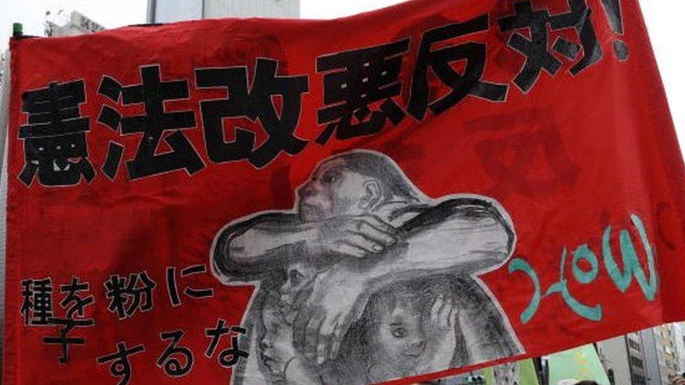 日本民眾反對修憲遊行