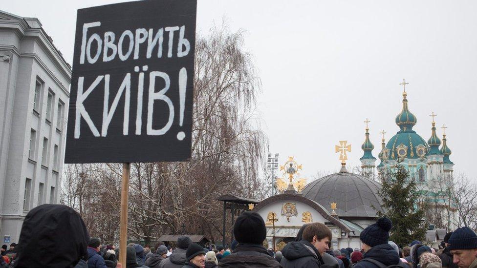 Мінкульт хоче повернути ділянку в Києві, де стоїть храм УПЦ МП