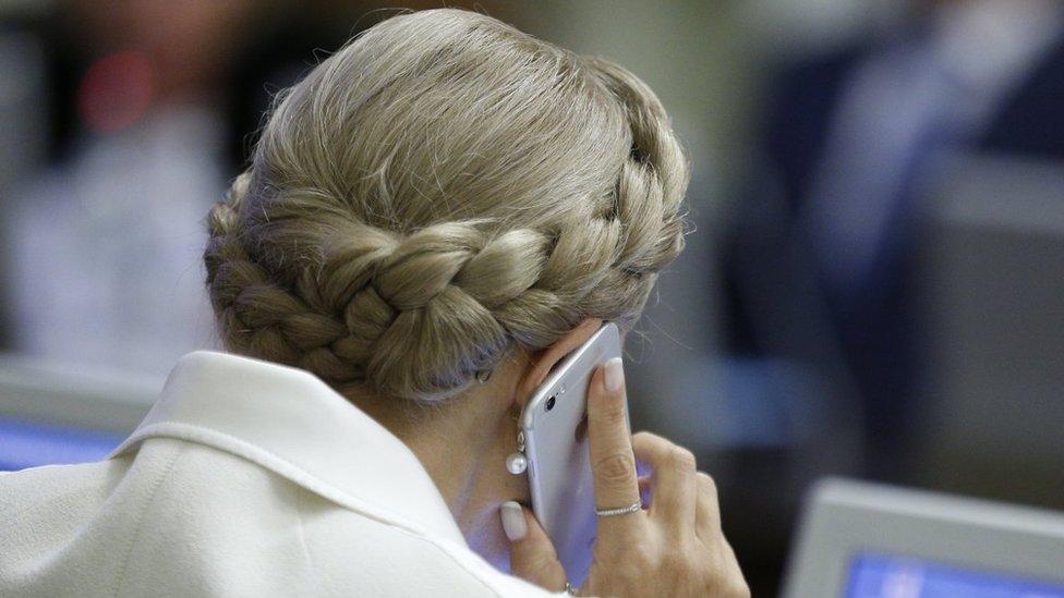 Останній шанс Тимошенко - тижневики