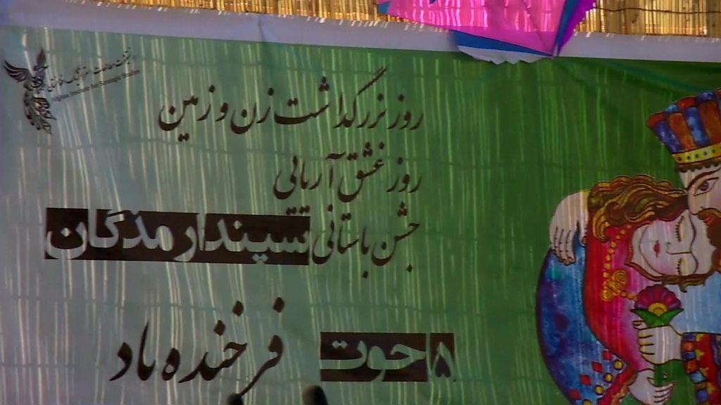 ابراز عشق به زمین و زن؛ جشن اسفندگان در کابل برگزار شدz