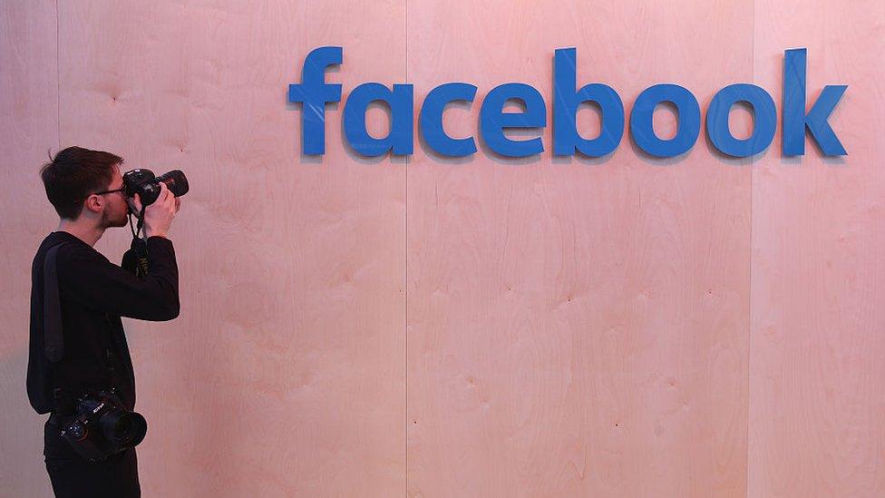 фейсбук перебої