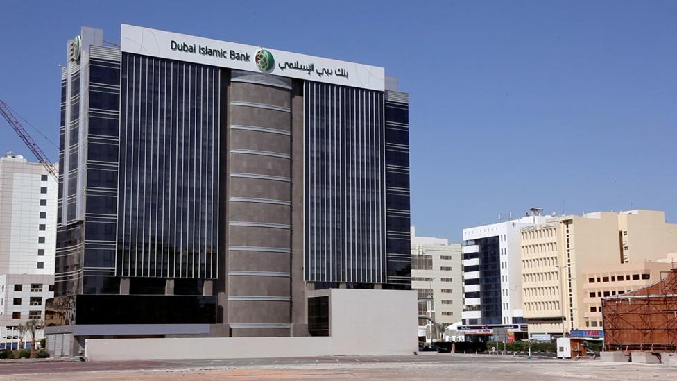 Banco Dubai Islamic.