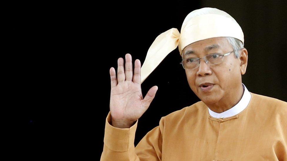 Htin Kyaw, president of Myanmar