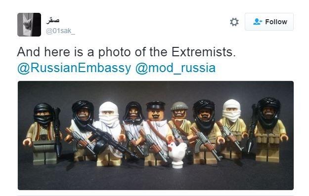Lego extremists
