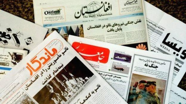 روزنامههای کابل؛ شنبه ۳ سرطان