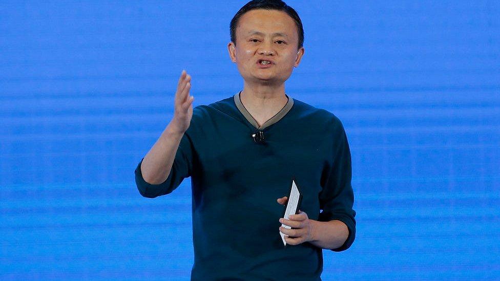Jack Ma en una reciente conferencia sobre datos en China.