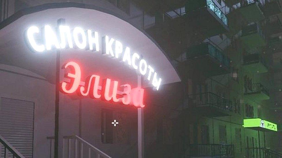 """Симулятор России """"Зима"""": британцы не понимают, что происходит"""