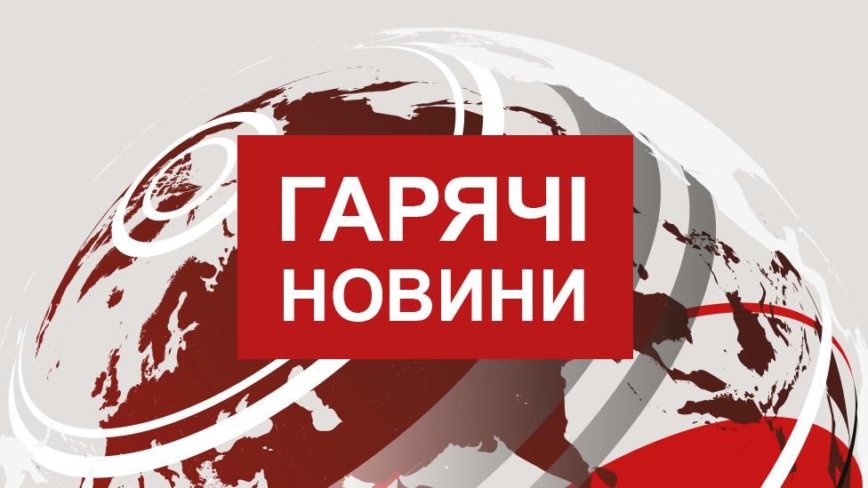 Вибух на газопроводі у Австрії: є поранені