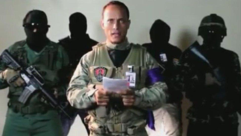 वेनेज़ुएला के सुप्रीम कोर्ट पर पुलिस हेलिकॉप्टर से 'हमला'
